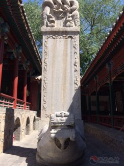 北京白云观玉器业公会善缘碑