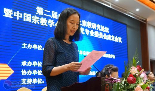 """""""第二届中国本土宗教研究论坛""""在嵩山召开"""