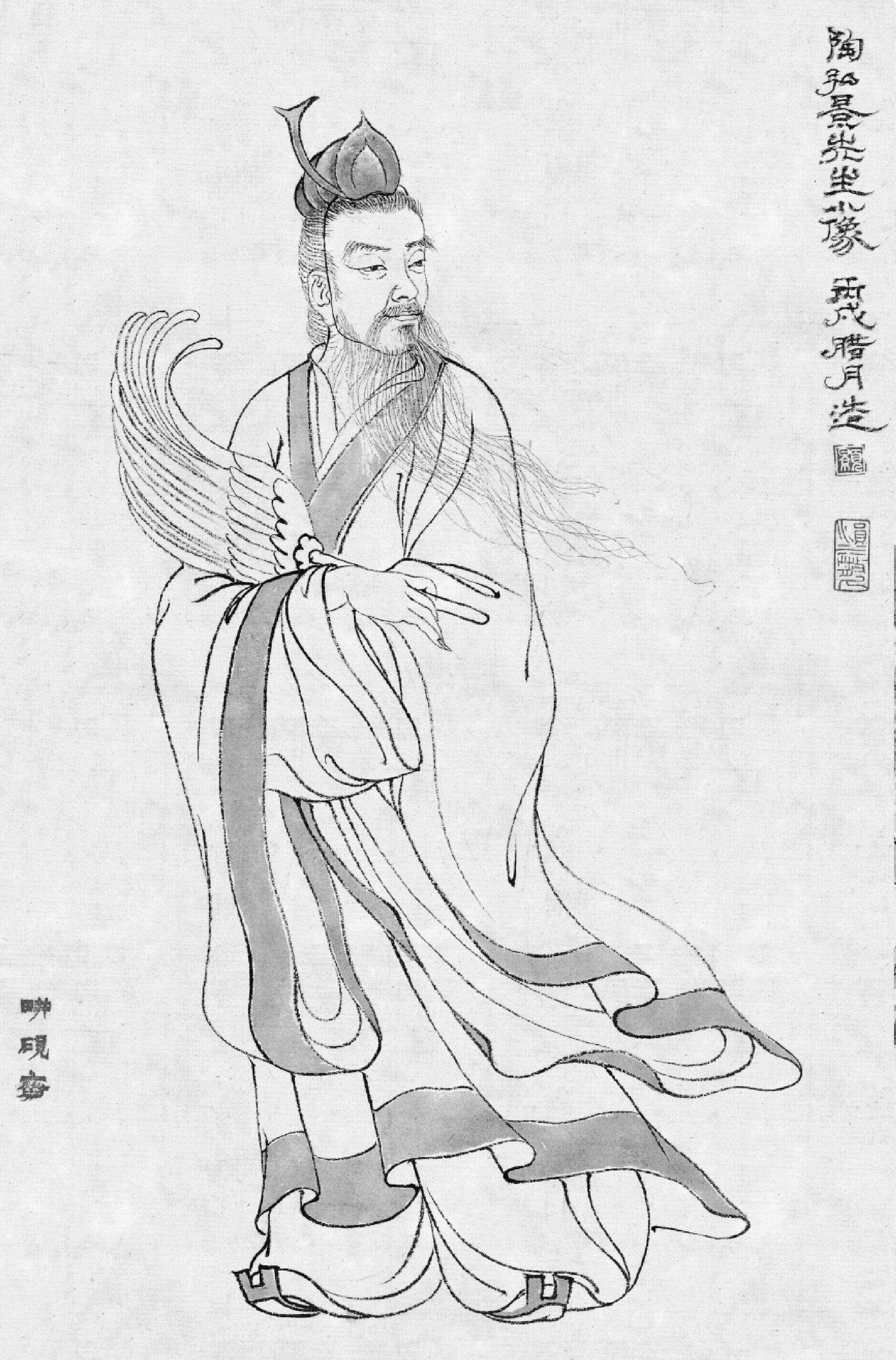李宇林道长:陶弘景的体道养生观
