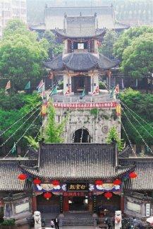 武当山下院荆门白云观举办大型传统文化惠民活动