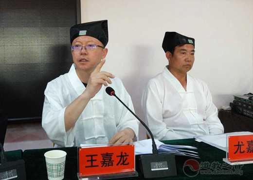 陕西榆阳道协召开加强宫观管理和队伍建设会