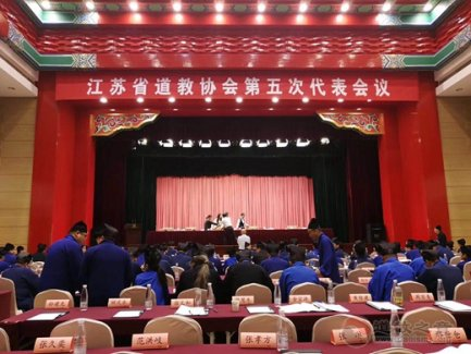 江苏省凤凰彩票召开第五次代表会议 尹信慧当选会长