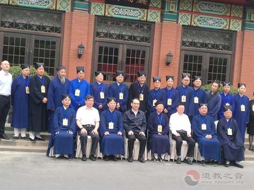 江苏省道教协会第五次代表会议召开顺利完成换届