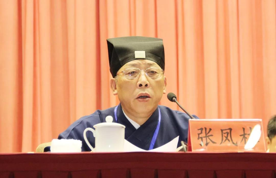 江苏省道教协会召开第五次代表会议