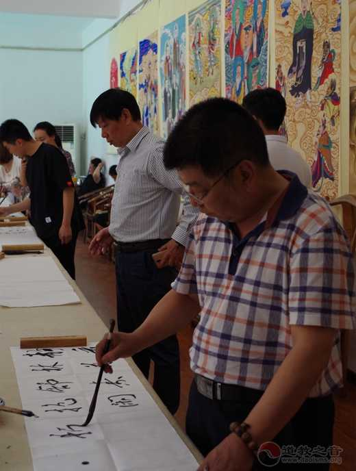 太原市青联喜迎新中国成立70周年书画交流活动在龙蟠宫举行