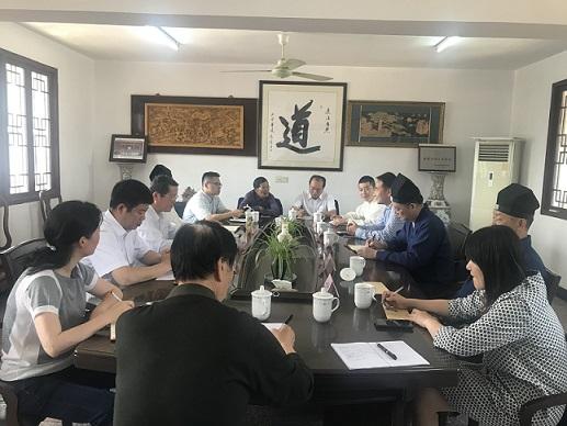 上海市上真道院举行新负责人任职仪式