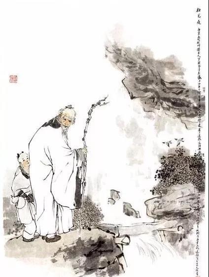 广成先生杜光庭