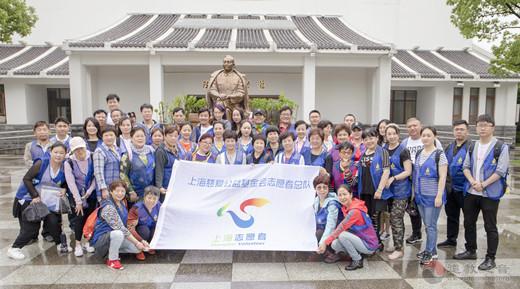 上海城隍庙慈爱超市志愿者团队举行团建活动