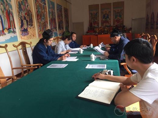 太原市道教协会召开2019年度第二次会长(扩大)会议