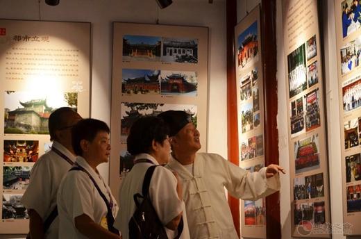 香港蓬瀛仙馆和马来西亚北海斗母宫一行来白云观参访交流