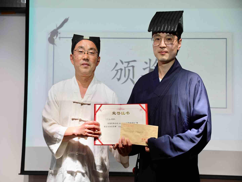 刘军副主任为王里孟颁奖