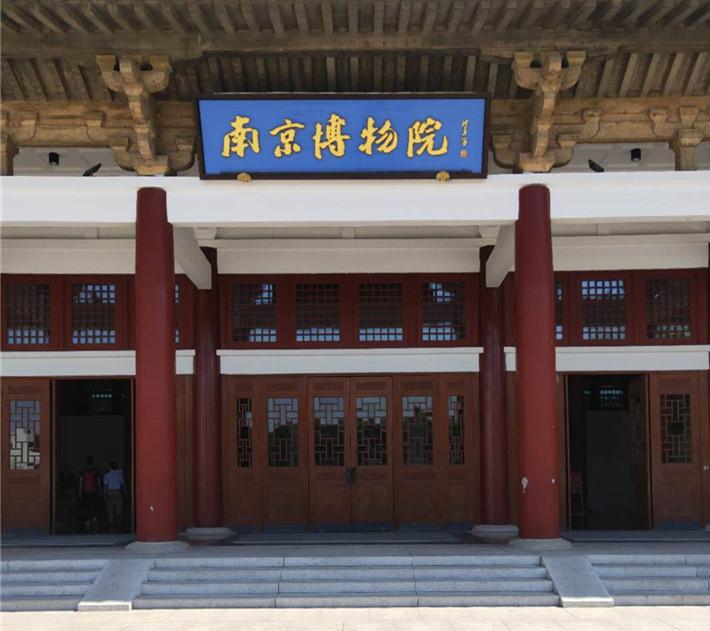 南京博物院杨华《道德经》