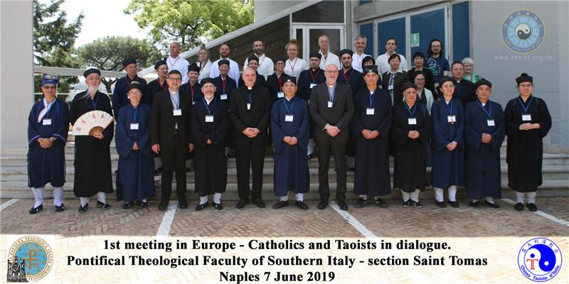 中国道教协会组团赴意大利参加意大利道协成立25周年庆典活动