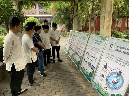 昆山市道教协会开展垃圾分类主题教育活动