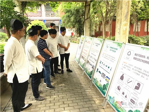 昆山市凤凰彩票开展垃圾分类主题教育活动