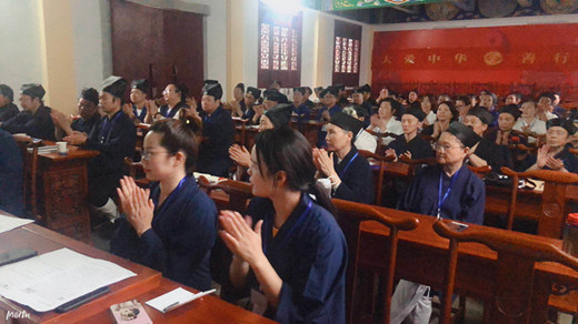 湖北省道教协会举办道教养生文化培