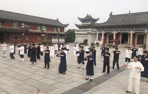 湖北省道教协会举办道教养生文化培训班