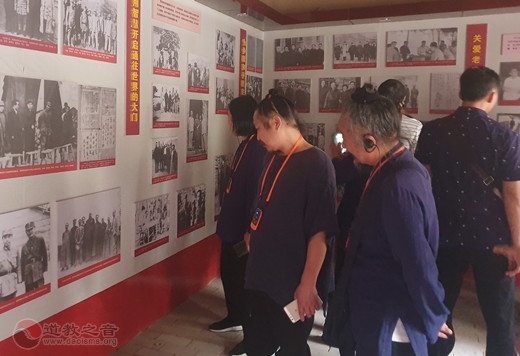 武当山道教界人士赴延安接受爱国主义教育