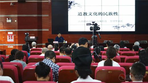 京师人文宗教讲堂举办《道教文化的民族性》讲座