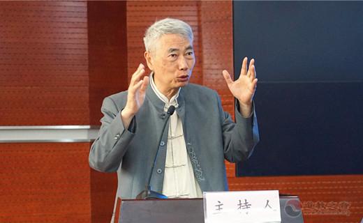 京師人文宗教講堂舉辦道教文化的民族性講座