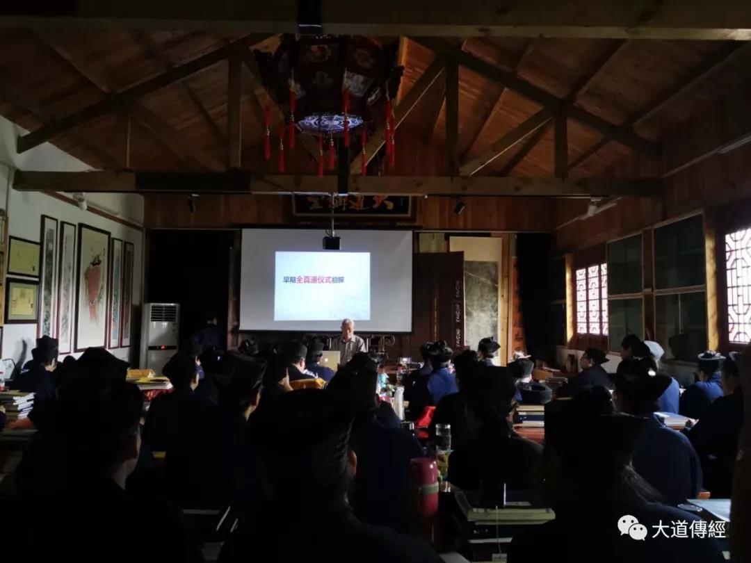 刘仲宇教授应邀至武汉大道观大道讲堂讲学