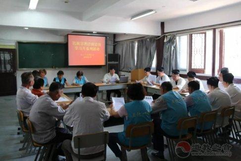 上海市松江区道教界积极响应开展民族宗教法制宣传学习月极速3d