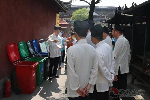 上海市松江区道教界积极响应开展民族宗教法制宣传学习月活动