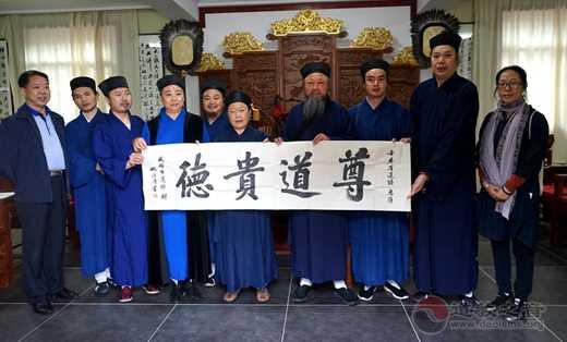 四川省成都市道教协会考察团前往北武当玄帝考察交流