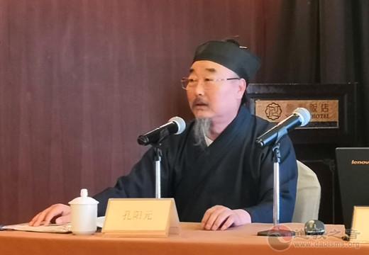 北京市道教协会举办道教骨干教职人员培训