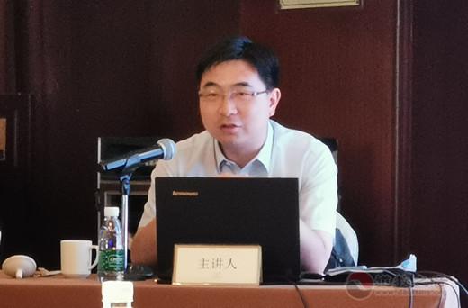 北京师范大学法学院教授郭殊讲解了习近平新时代中国特色社会主义思想