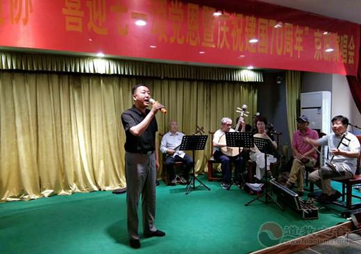保定市道教协会庆祝新中国成立70周年