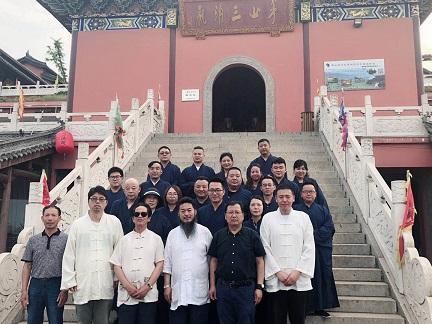 上海财神庙第二届清信皈依弟子赴茅山参访