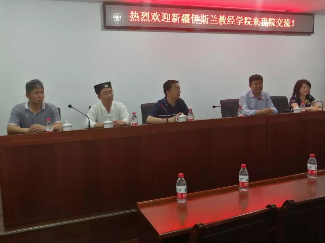 新疆伊斯兰教经学院一行参访中国道教学院