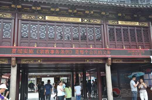 上海城隍庙积极开展民族宗教法制宣传学习月活动