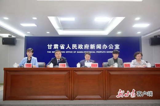 《甘肃省宗教事务条例》颁布实施新闻发布会实录