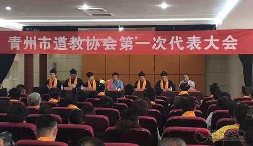 青州市凤凰彩票成立暨第一次代表会议召开