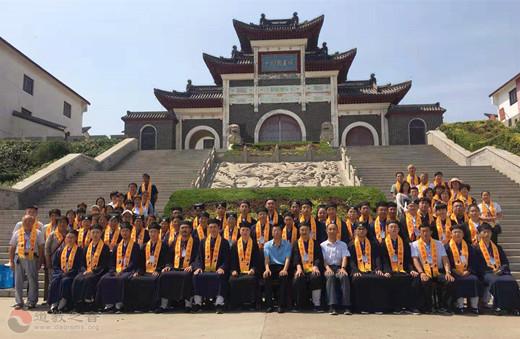 青州市道教协会成立暨第一次代表会议召开