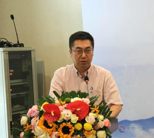 《中华道经精要(点校本)》编纂出版工作会议在京召开