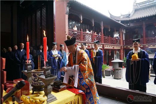 上海白云观举行第三批清信弟子皈依仪式