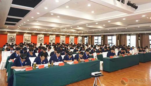 安庆市道协举办道教人员宗教政策法规暨道教基础知识培训班