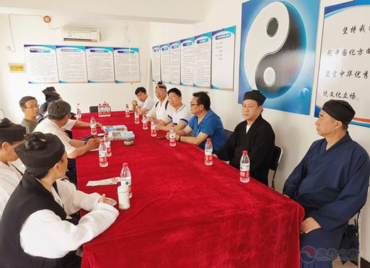 北京市道教协会组织开展红色之旅爱国教育活动