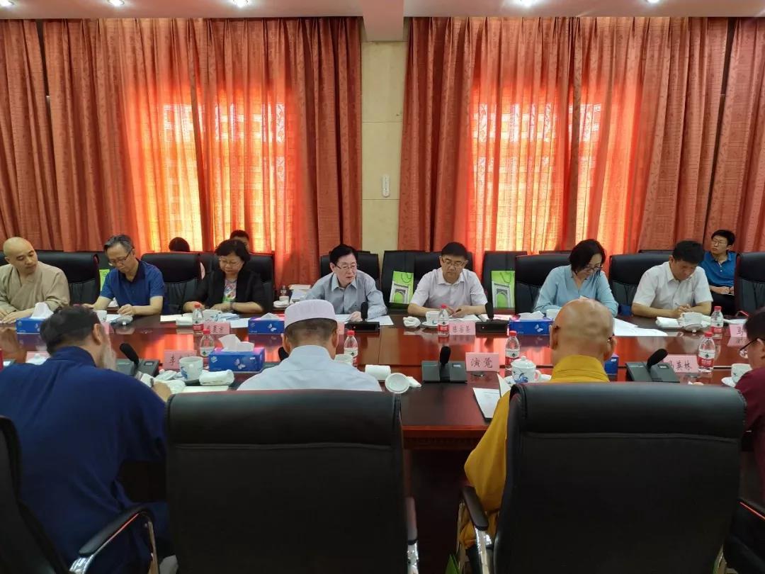 全国性宗教团体召开联席会议,研究部署化解防范重大风险,维护宗教领域和谐稳定工作