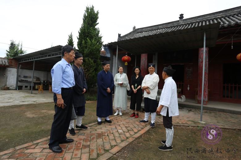 陕西省道协整改调研组赴汉中进行专题调研