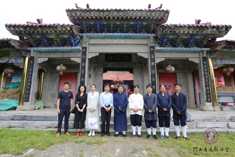 陜西省道協整改調研組赴漢中進行專題調研