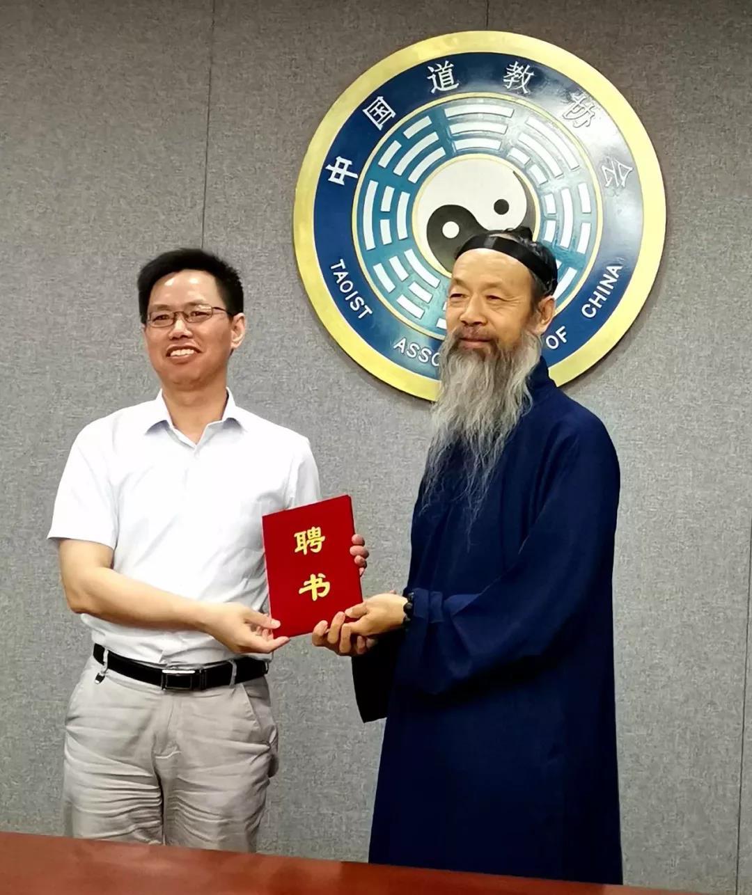 中国道教学院举行2018级研究生导师聘请仪式