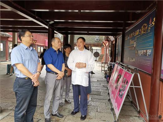 上海市慈善基金会黄浦区代表机构领导到上海城隍庙走访交流