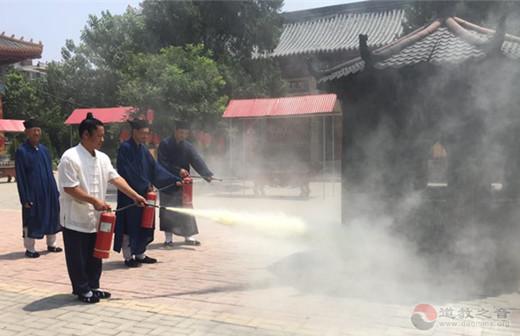 临清市道教协会举办消防演练及消防安全知识现场培训