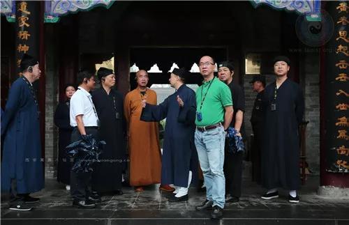 广东省宗教界代表人士培训班一行到西安八仙宫参观交流