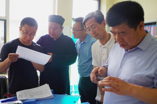 晋城市委统战部一行调研太原市道教协会