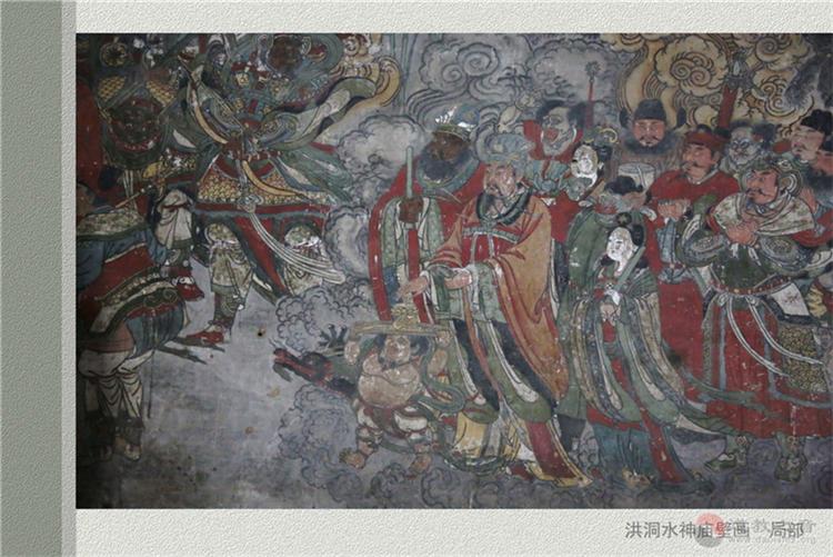 洪洞水神廟壁畫局部